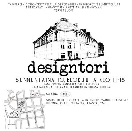 Designtori 2008 juliste