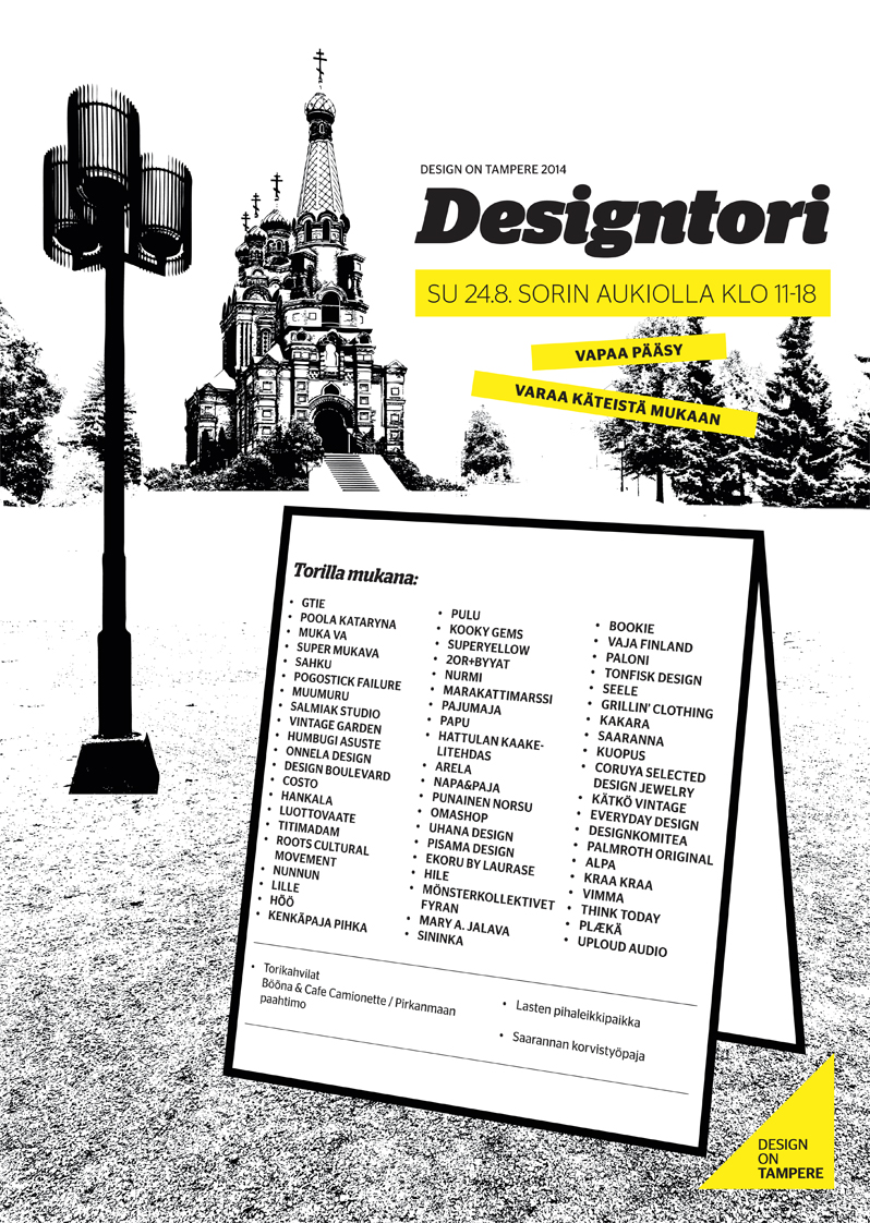 designtori_juliste_2014_netti