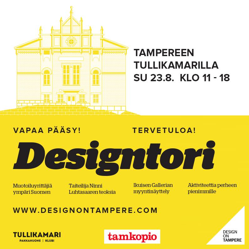 designtori_square_l