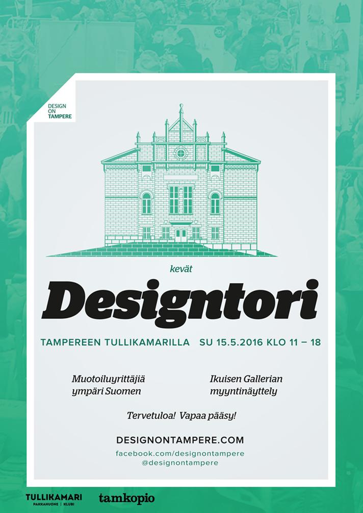 designtori_flyer